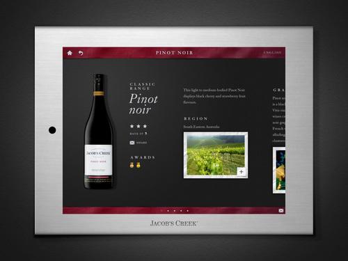 2.1.1_wines_winepage.jpg